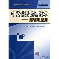 http://ec4.images-amazon.com/images/I/41GuGgj2TFL._AA200_.jpg