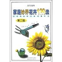 http://ec4.images-amazon.com/images/I/41Gvv-NUQTL._AA200_.jpg