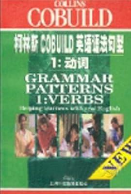 柯林斯COBUILD英语词典系列•柯林斯COBUILD英语语法句型1:动词.pdf