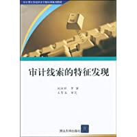 http://ec4.images-amazon.com/images/I/41H0AmXsTFL._AA200_.jpg