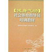 http://ec4.images-amazon.com/images/I/41H1AbM8m8L._AA200_.jpg