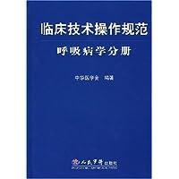 http://ec4.images-amazon.com/images/I/41H4Qv2WrEL._AA200_.jpg
