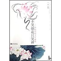 http://ec4.images-amazon.com/images/I/41H64bTXaVL._AA200_.jpg