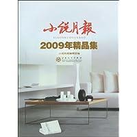http://ec4.images-amazon.com/images/I/41H6EWXA6rL._AA200_.jpg