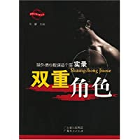 http://ec4.images-amazon.com/images/I/41H81WGLZfL._AA200_.jpg