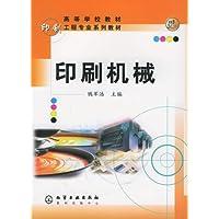 http://ec4.images-amazon.com/images/I/41H9XuLoG5L._AA200_.jpg