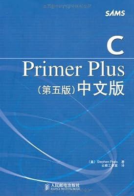 C Primer Plus中文版.pdf