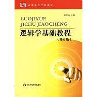 http://ec4.images-amazon.com/images/I/41HFxbEEbkL._AA200_.jpg