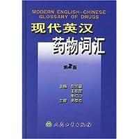 http://ec4.images-amazon.com/images/I/41HGM97qZbL._AA200_.jpg