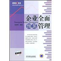 http://ec4.images-amazon.com/images/I/41HHFSaFzfL._AA200_.jpg