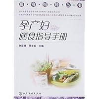http://ec4.images-amazon.com/images/I/41HHvE4j4GL._AA200_.jpg