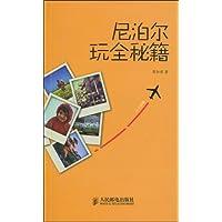 http://ec4.images-amazon.com/images/I/41HIG2GQ20L._AA200_.jpg