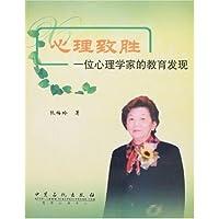 http://ec4.images-amazon.com/images/I/41HNWqD10ZL._AA200_.jpg