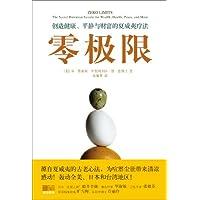 http://ec4.images-amazon.com/images/I/41HOQ5DtWZL._AA200_.jpg