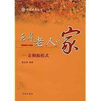 http://ec4.images-amazon.com/images/I/41HPEl6U1EL._AA200_.jpg