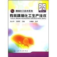 http://ec4.images-amazon.com/images/I/41HPF8z%2BDIL._AA200_.jpg