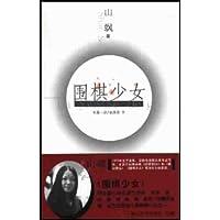 http://ec4.images-amazon.com/images/I/41HWClZ4O%2BL._AA200_.jpg