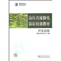 http://ec4.images-amazon.com/images/I/41HYAtbK3lL._AA200_.jpg