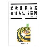 http://ec4.images-amazon.com/images/I/41HZEEVPq5L._AA200_.jpg