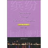 http://ec4.images-amazon.com/images/I/41Hb12Q7G2L._AA200_.jpg