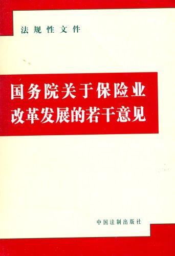 国务院直属局改革_国务院直属局一览图_国务院机构改革方案