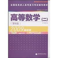 http://ec4.images-amazon.com/images/I/41HerIEKaAL._AA200_.jpg