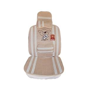 华尔威 卡通图案高档冰丝机编坐垫七件套,126元包邮!