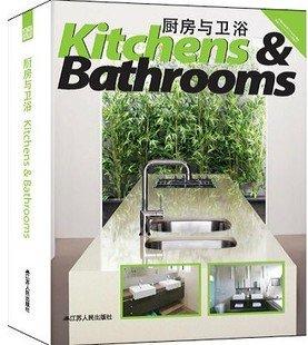 厨房与卫浴.pdf