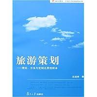 http://ec4.images-amazon.com/images/I/41HhGIw7CkL._AA200_.jpg