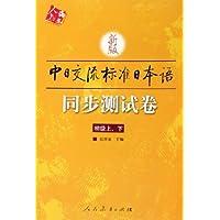 http://ec4.images-amazon.com/images/I/41Hi9XxmsNL._AA200_.jpg