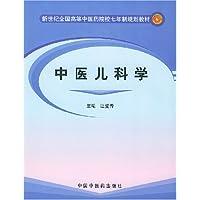http://ec4.images-amazon.com/images/I/41HmObqBvOL._AA200_.jpg