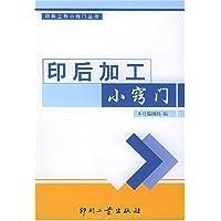http://ec4.images-amazon.com/images/I/41Hn7W8bnRL._AA200_.jpg