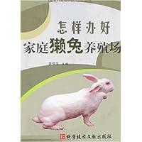 http://ec4.images-amazon.com/images/I/41HnYOPOMqL._AA200_.jpg