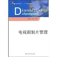 http://ec4.images-amazon.com/images/I/41Ho2oSxrpL._AA200_.jpg