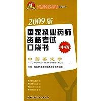 http://ec4.images-amazon.com/images/I/41HotmY2-WL._AA200_.jpg