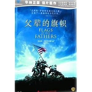 父辈的旗帜(dvd)-dvd-亚马逊中国