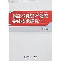 http://ec4.images-amazon.com/images/I/41HsiwJOYFL._AA200_.jpg