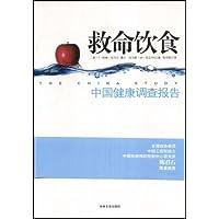 http://ec4.images-amazon.com/images/I/41HtrMjyo9L._AA200_.jpg