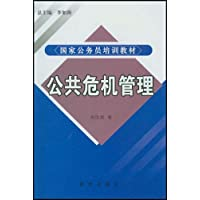 http://ec4.images-amazon.com/images/I/41Hvp8vbLOL._AA200_.jpg