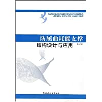 http://ec4.images-amazon.com/images/I/41HvsLpFazL._AA200_.jpg