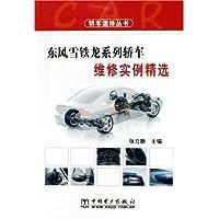 http://ec4.images-amazon.com/images/I/41I%2B6Cic9oL._AA200_.jpg