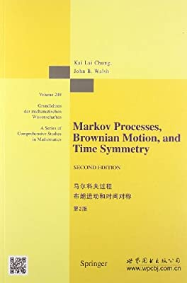 马尔科夫过程、布朗运动和时间对称.pdf