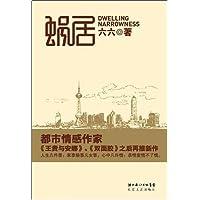 http://ec4.images-amazon.com/images/I/41I-HK53tNL._AA200_.jpg