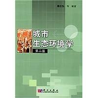 http://ec4.images-amazon.com/images/I/41I-lMSZFaL._AA200_.jpg