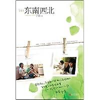 http://ec4.images-amazon.com/images/I/41I05vRsoHL._AA200_.jpg