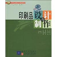 http://ec4.images-amazon.com/images/I/41I2Uze4B%2BL._AA200_.jpg