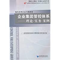 http://ec4.images-amazon.com/images/I/41I5Ev35lEL._AA200_.jpg