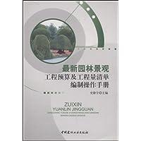 http://ec4.images-amazon.com/images/I/41IAjjbBStL._AA200_.jpg