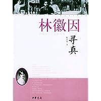 http://ec4.images-amazon.com/images/I/41IAxTPLt3L._AA200_.jpg