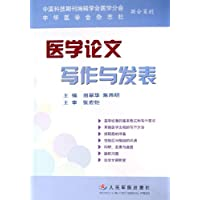http://ec4.images-amazon.com/images/I/41IBQDRmHBL._AA200_.jpg